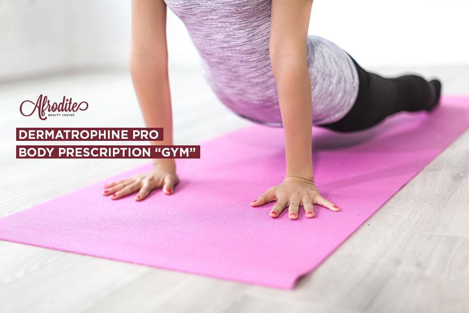 Dermatrophine Pro - Body Prescription Gym