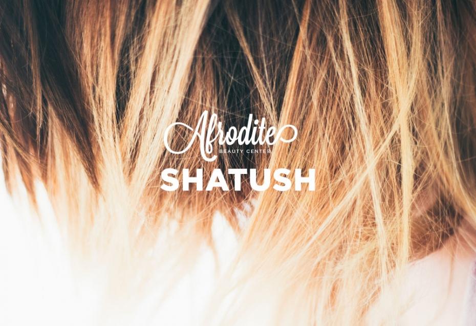 Shatush